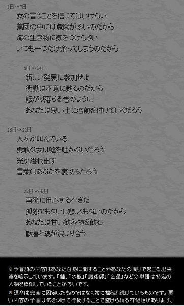 釣りすんな(´・ω・`)?.jpg